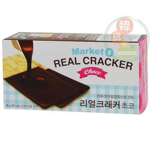 【韓購網】韓國Market O 巧克力蘇打餅乾96g★香甜巧克力+蘇打餅★韓國甜蜜伴手禮巧克力餅乾