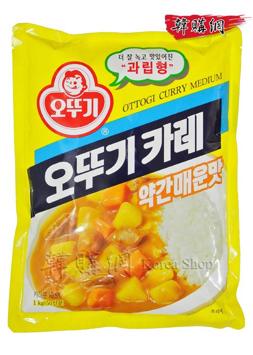 【韓購網】韓國不倒翁咖哩粉(微辣)1kg★天然香料製成的咖哩★OTTOGI咖哩粉