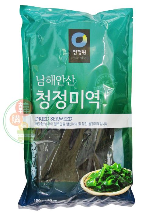 【韓購網】韓國海帶(粗)體驗包20g裝★只要49元就可以買回家試吃看看喔