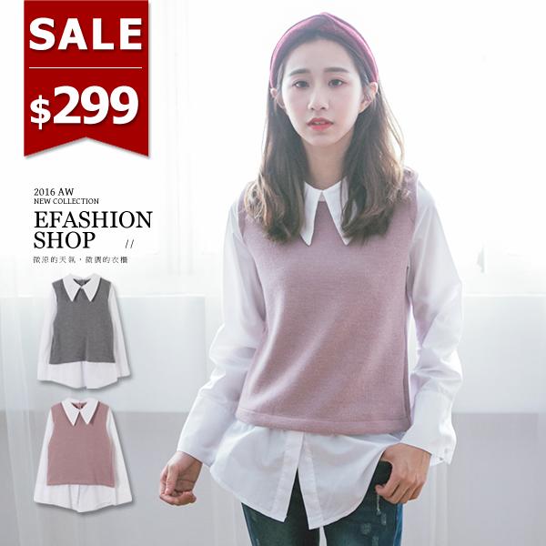 羅紋棉拼接白襯衫假兩件式上衣-eFashion 預【E18186100】