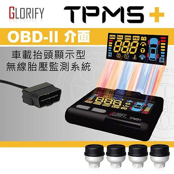【buytake】GLORIFY TPMS+ (T101) OBDII 抬頭顯示器 無線胎壓監測系統