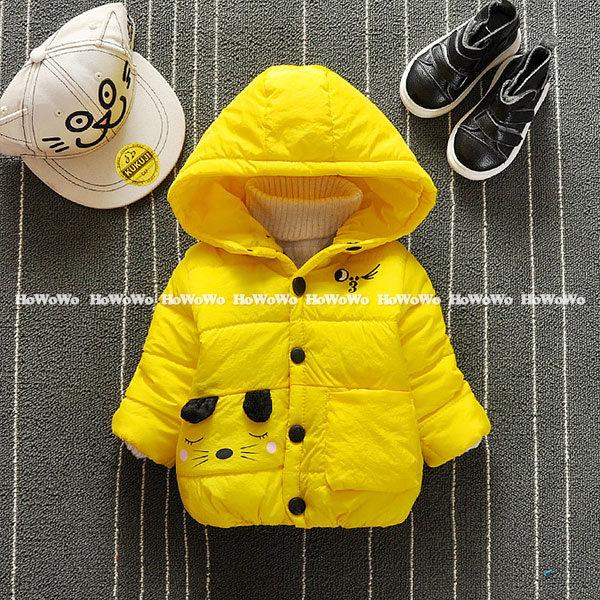 寶寶外套  卡通造型仿羽絨舖棉連帽大衣 夾克 UG1914