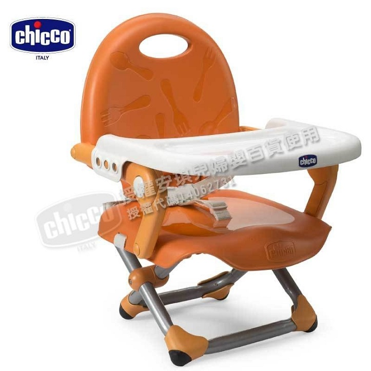 義大利【Chicco】Pocket Snack攜帶式輕巧餐椅(橘)