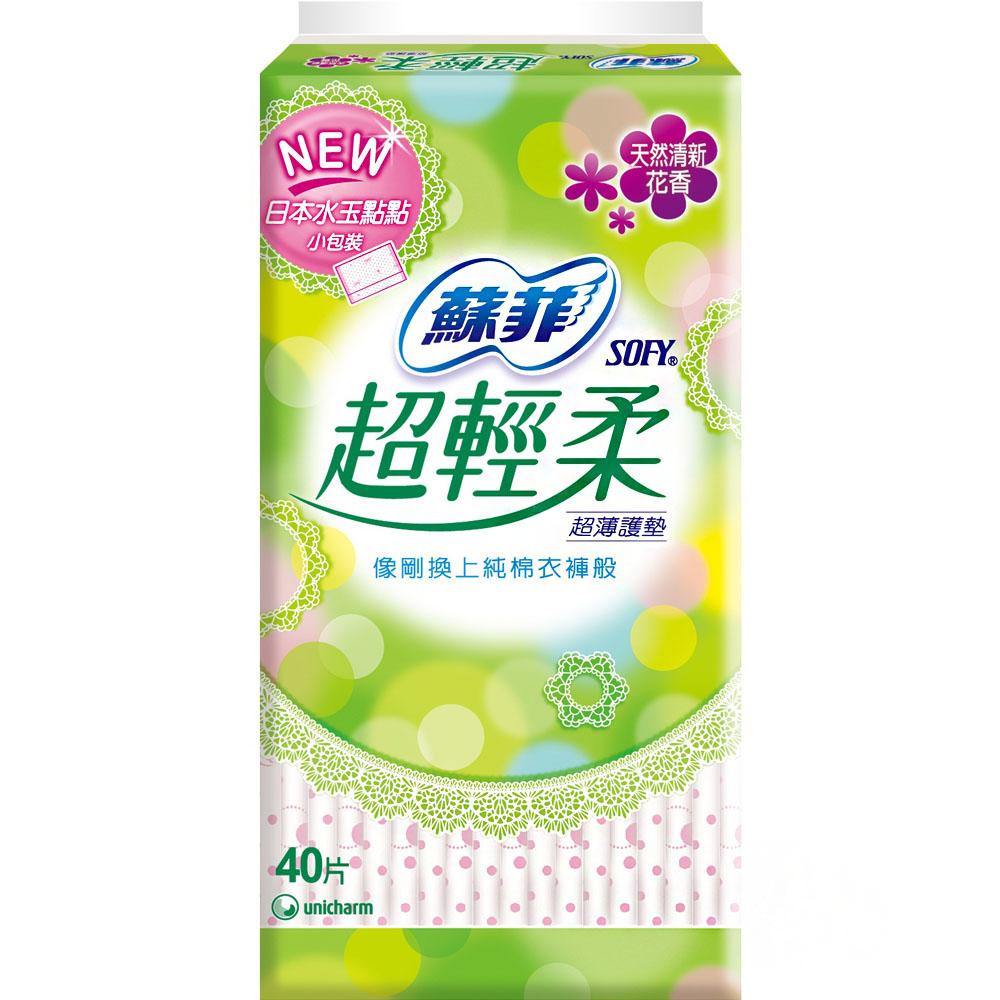 蘇菲 超輕柔護墊-天然清新花香40片【德芳保健藥妝】