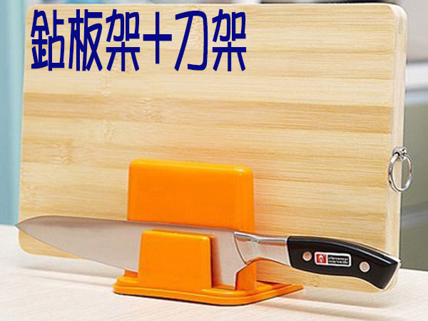 BO雜貨【SV6297】鉆板架 刀架 廚房收納架 多功能收納架 廚房多用架