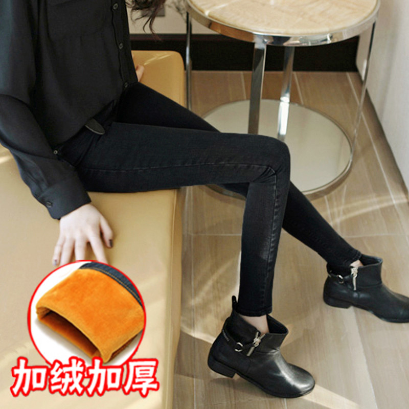 PS Mall 高腰加絨牛仔褲長褲冬加厚黑色小腳鉛筆褲【T2957】