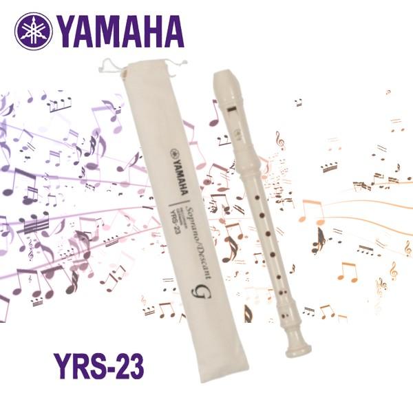【非凡樂器】YAMAHA山葉德式高音直笛YRS-23G  德式高音直笛