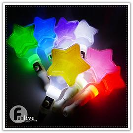 【aife life】LED星星加油棒-白柄/LED燈 螢光棒/星星造型螢光棒/客製化印製/聖誕跨年/晚會/造勢/演唱會