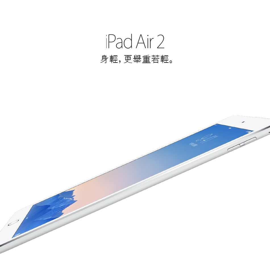Apple 蘋果 iPad Air 2 Wi-Fi 64GB 金色(MH182TA/A)