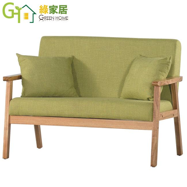 【綠家居】米修卡 時尚綠亞麻布雙人座實木沙發椅
