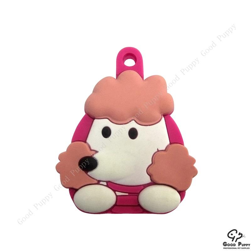 加拿大進口狗狗寵物鑰匙套-貴賓犬92859 Poodle* 吊飾/鑰匙套/小禮物/贈品