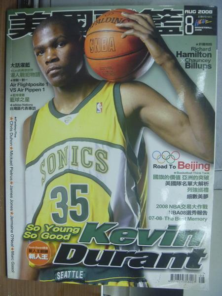 【書寶二手書T1/雜誌期刊_PLE】美國職籃_2008/8_Kevin Durant