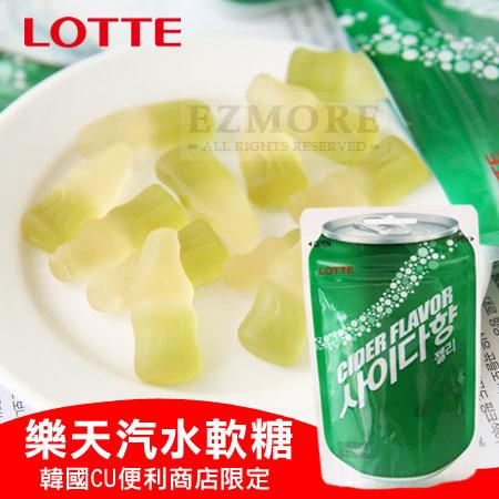 韓國 LOTTE 樂天 汽水軟糖 50g 雪碧 汽水 雪碧軟糖 QQ軟糖【N101621】