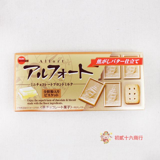 【0216零食會社】日本Bourbon-帆船餅乾(牛奶巧克力)55g