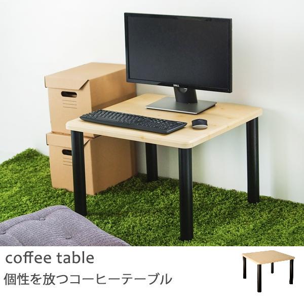 茶几桌 北歐 鄉村風【I0161】簡約式方形和室桌 MIT台灣製 完美主義