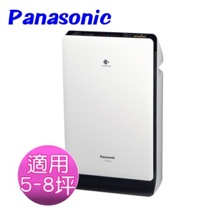 Panasonic 國際牌8坪奈米水離子空氣清淨機 F-PXF35W ★杰米家電☆