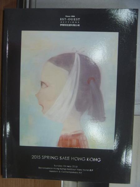 【書寶二手書T3/收藏_PGO】Est-ouest auctions_2015 spring..._2015/5/24