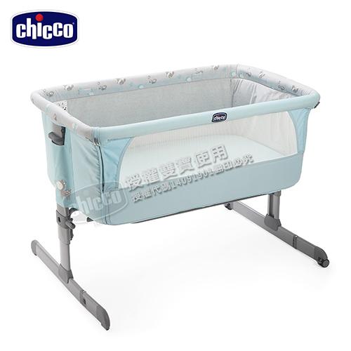 Chicco Next 2 Me多功能移動舒適嬰兒床-湖水藍 next2me 贈好禮