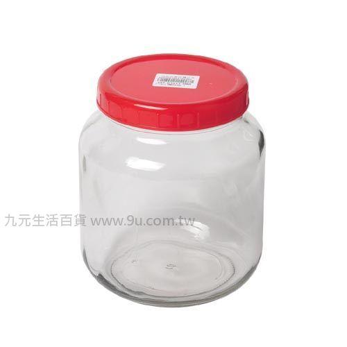 【九元生活百貨】1.8L櫻桃瓶 釀酒罐 玻璃罐