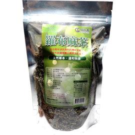 好飲養羅布麻茶(130公克/包) 甜馨營養中心