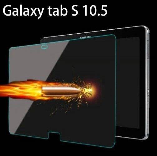 三星Tab S 10.5 T800平板鋼化膜 9H 0.4mm直邊 耐刮防爆玻璃膜 T805C 鋼化膜