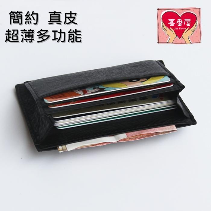 (喜番屋)真皮頭層牛皮超薄男女通用多功能信用金融銀行卡悠遊一卡通卡包卡套卡冊卡套名片夾名片包皮夾皮包錢包禮物cb59