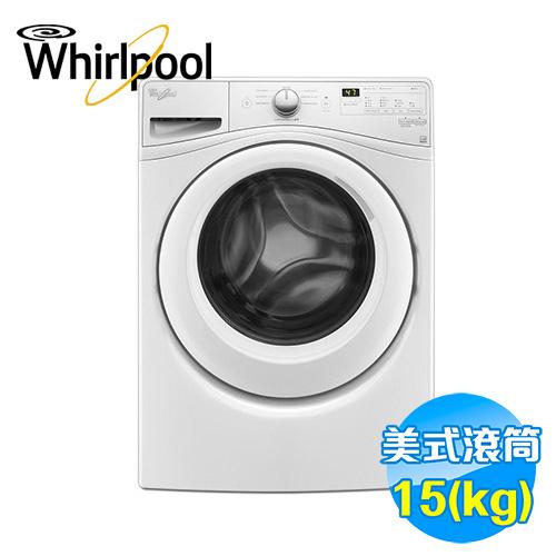惠而浦 Whirlpool 15公斤3D水波紋滾筒洗衣機 WFW75HEFW