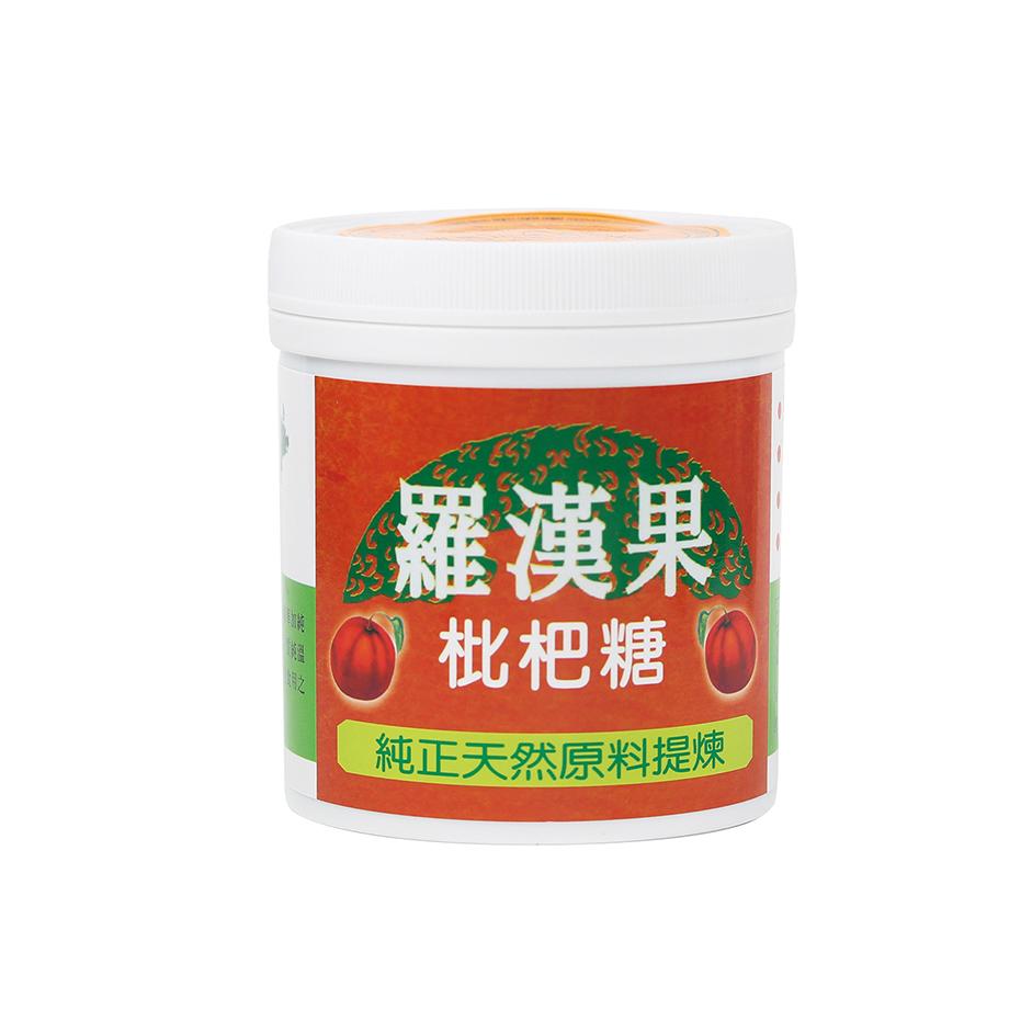 【醫康生活家】羅漢果枇杷糖 (罐裝 120G)