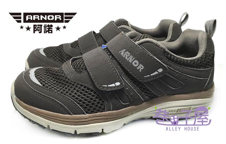 【巷子屋】ARNOR阿諾 男款透氣寬楦輕量健走鞋 [43631] 咖啡 超值價$498