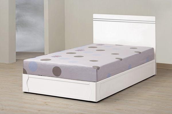 【石川家居】CM-202-9 艾麗絲3.5尺白色床頭片 (不含床底與其他商品) 需搭配車趟