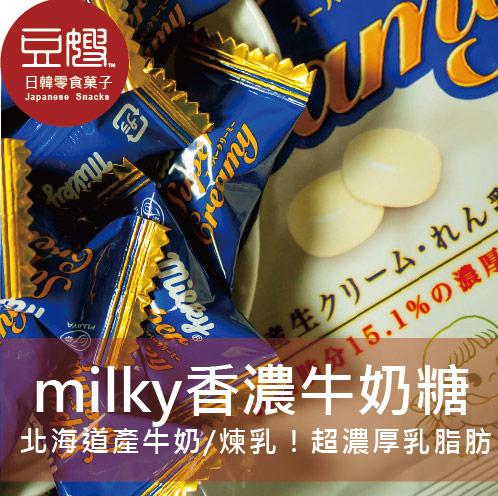 【豆嫂】日本零食 不二家 Milky 超濃厚牛奶糖