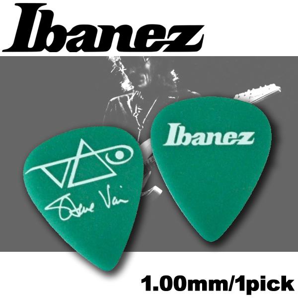 【非凡樂器】Ibanez 日本製彈片pick【Steve vai簽名款1000SVGR】1.00mm
