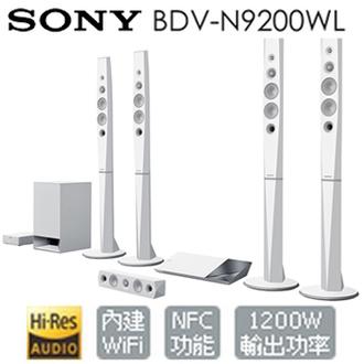 SONY BDV-N9200WL 家庭劇院 情境模式 9.1聲道 NFC WIFI 公司貨 分期0利率  免運