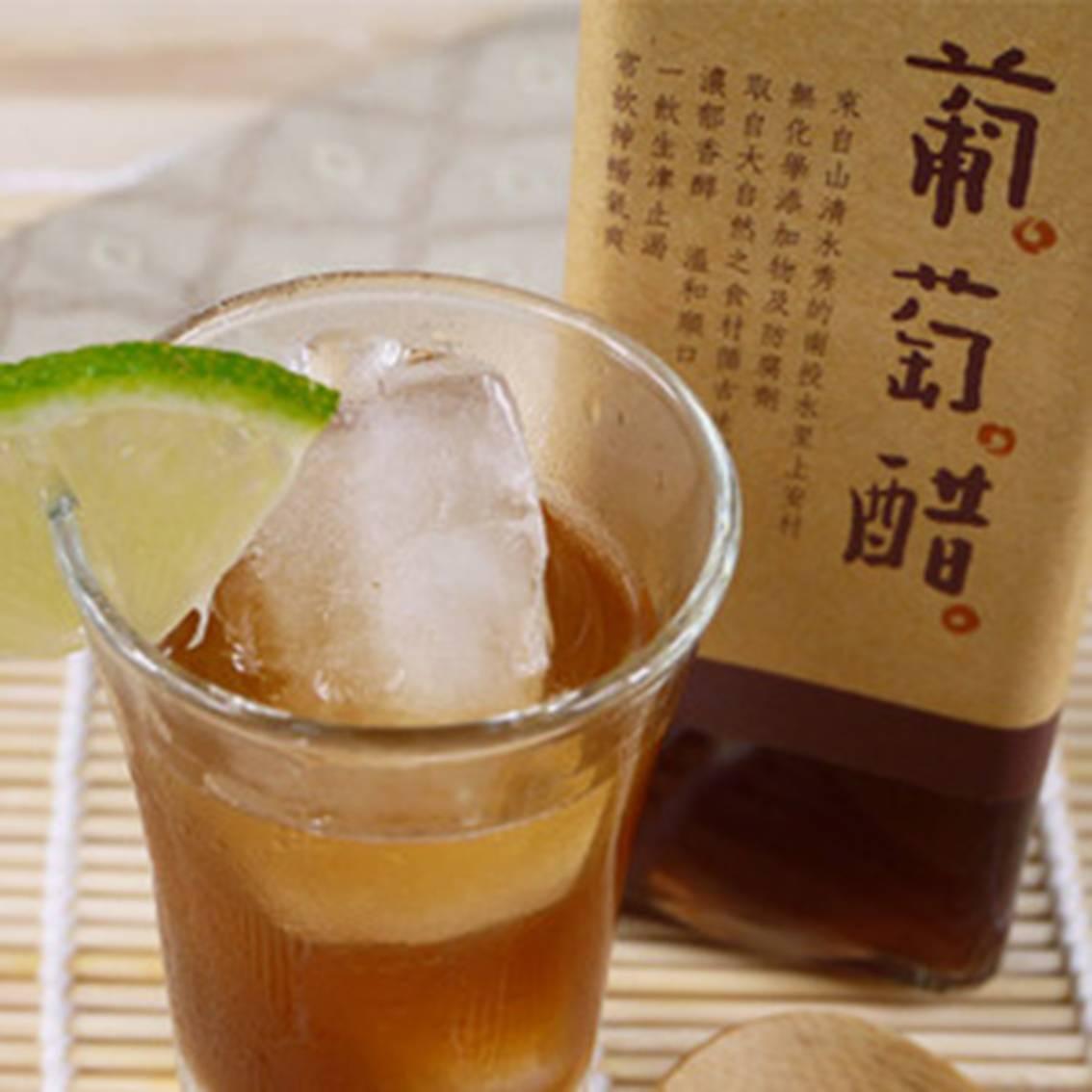 【免運】下殺↘$350  老五民宿 葡萄醋 270cc  樂活生活館