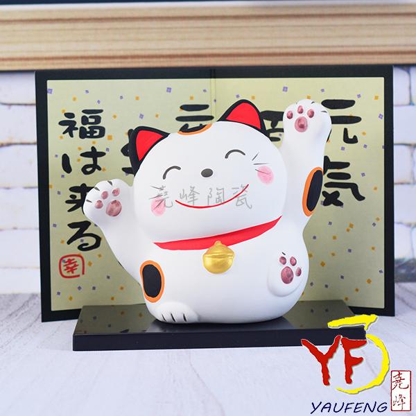 ★堯峰陶瓷★ 美濃燒 日本進口陶瓷公仔 開運招福 手繪招財貓 擺飾品 療癒小物