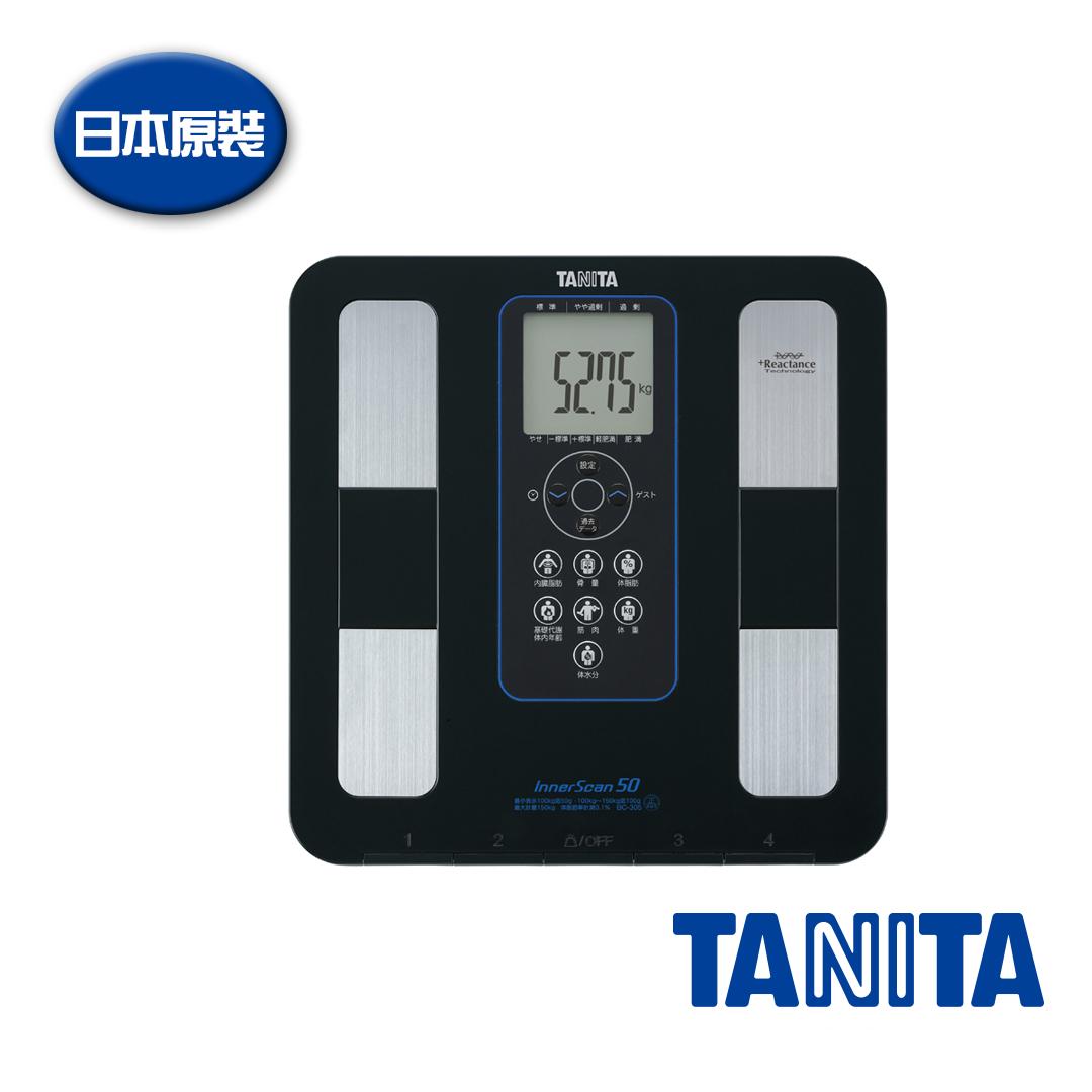 TANITA體組成計BC305BK~日本原裝,限量加贈專用提袋及TANITA計步器PD635