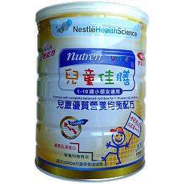 【雀巢】兒童佳膳營養均衡配方800g/瓶
