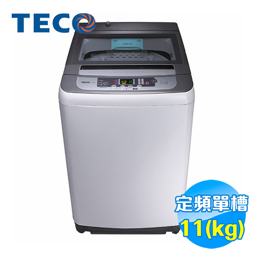 東元 TECO 11公斤小蠻腰定頻洗衣機 W1138FN