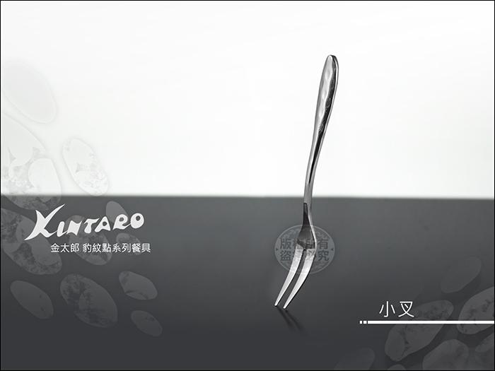 快樂屋♪ 金太郎 830-1210 豹紋點小叉 不鏽鋼餐具 水果叉.點心叉.二齒叉.水果簽 適餐廳營業用 家庭用...