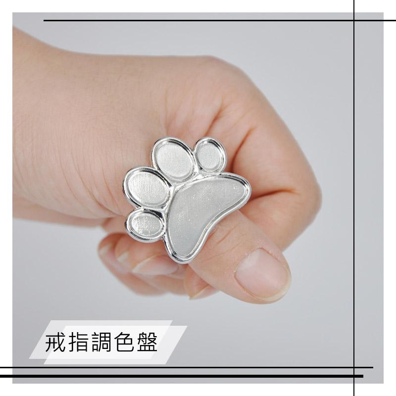 戒指調色盤 指甲油調色盤
