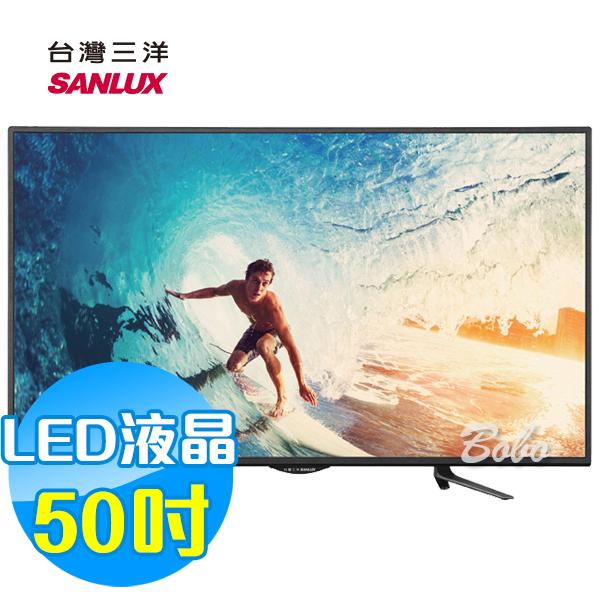 SANLUX SANYO 台灣三洋 50吋LED液晶顯示器 液晶電視 SMT-50MA1 (含視訊盒)