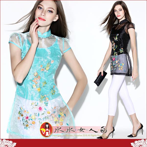 【水水女人國】~幸福夏影~優雅中國風~彩顏(兩色)。復古繡花改良式時尚半透紗修身旗袍式唐裝上衣