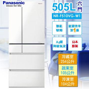 Panasonic國際牌日本製變頻六門冰箱 NR-F510VG-W1(翡翠白)