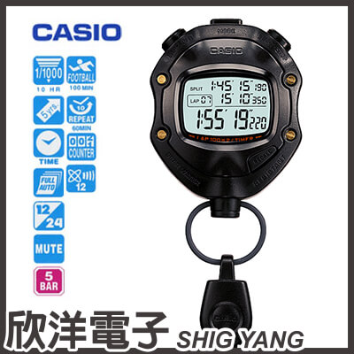 ※ 欣洋電子 ※ CASIO 卡西歐 1/1000秒單位 足球碼錶/防水型碼錶 HS-80TW