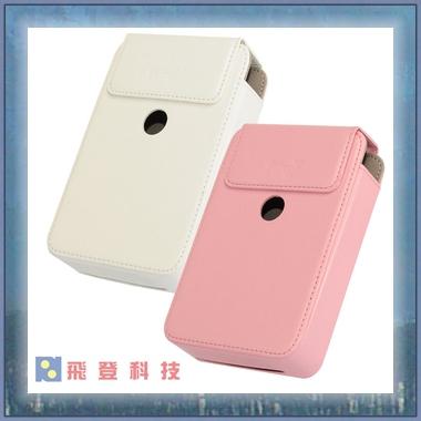 【PRINGO周邊】Hiti Pringo P231 皮套 專用套 保護套 收納套 水晶殼 相印機