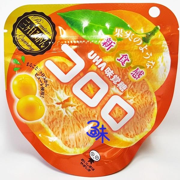 (日本) UHA コロロ 味覺糖 Kororo軟糖- 柑橘 1組 6包 ( 40公克*6包) 特價 345 元 (平均1包 57.5元) 最新到櫃【4902750662896 】( 味覺可洛洛Q糖 KORORO極鮮QQ軟糖 )