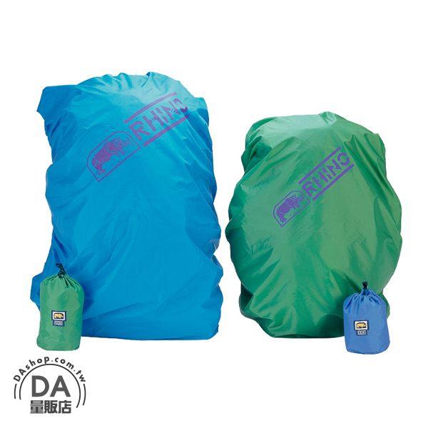 《DA量販店》RHINO 902 犀牛 背包 防雨套 M 戶外 登山 露營 隨機出貨 (W07-198)
