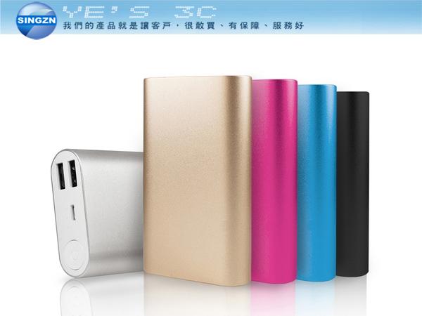 「YEs 3C」AIBO 米三 12000+型 金屬霧面質感 行動電源(日本三洋電芯) 雙孔輸出設計 四段LED電量指示燈 隨插即用 yes3c