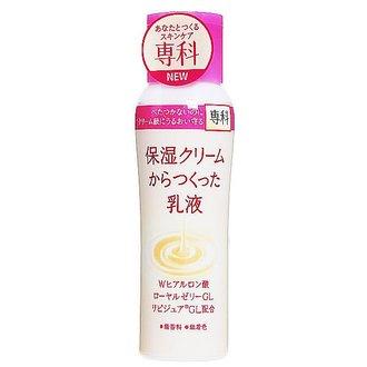 香水1986☆SHISEIDO 資生堂 專科 特潤保濕盈潤乳液 保濕專科乳液 150ML
