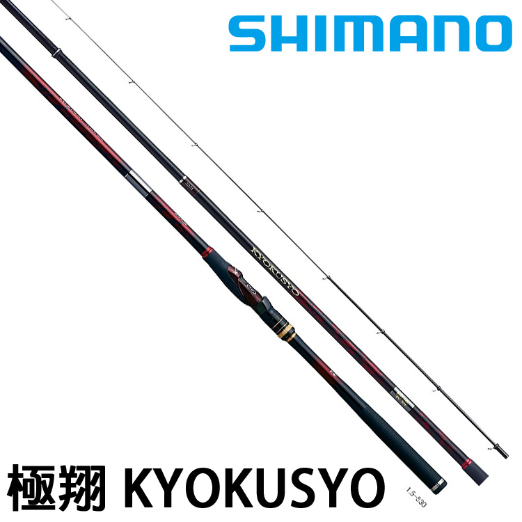 漁拓釣具 SHIMANO 極翔 1-53
